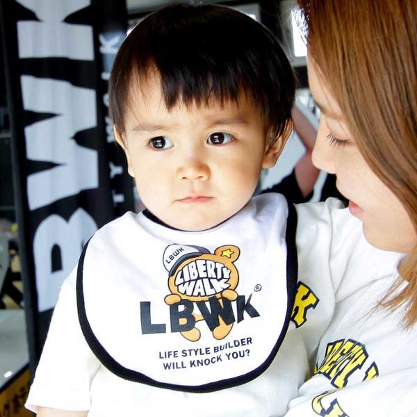 LBWK baby bib KUMA